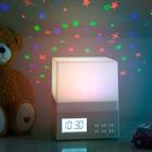 Despertador,StarryQube,multifunción,3xAA-26412